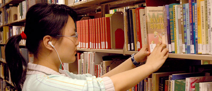 Understand library users' research and library experiences and use that information to shape collections, spaces, and services.