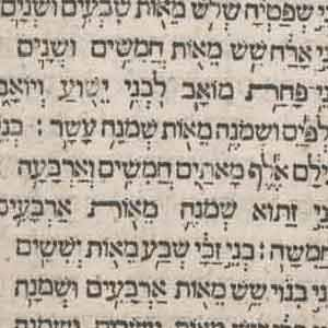 Hebrew Bible 1492